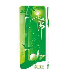 望風千千節新版5卷.186067