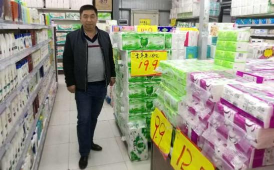 竹漿紙代理商-渭南